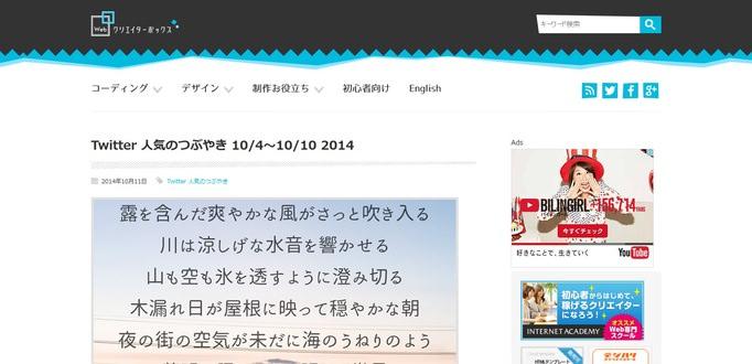 10_20141024_decription
