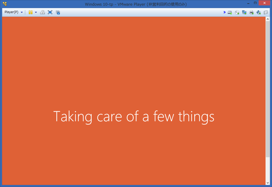 11_20141002_Windows10-firstimp
