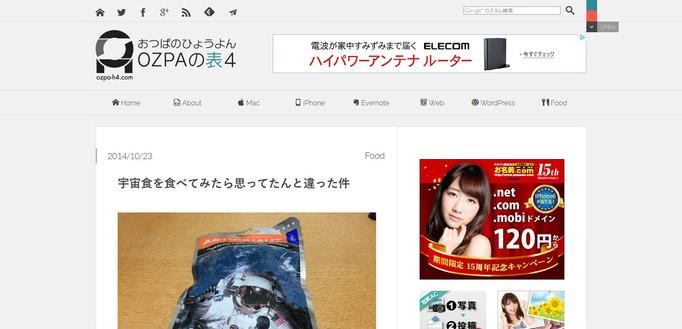 13_20141024_decription