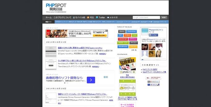 14_20141024_decription