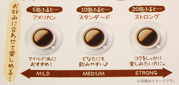 15_20141008_kireinacopinkoffee