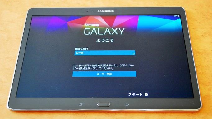 28_20141024_galaxy-tab-s-kaihuu