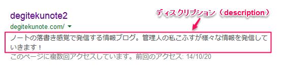 65_20141024_decription