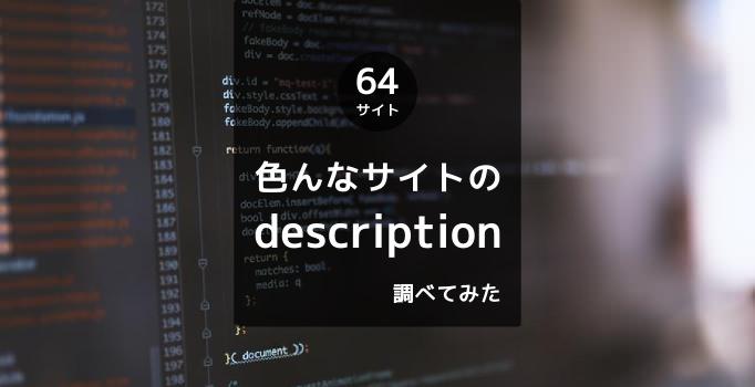 66_20141024_decription