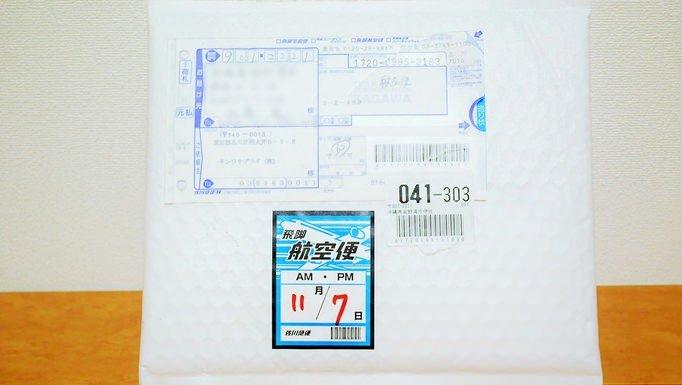 002_20141111_bankerring3-review
