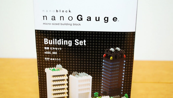 02_20141110_nanob3