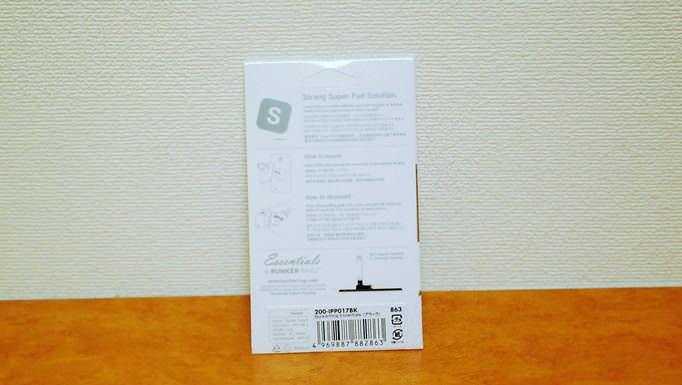 07_20141111_bankerring3-review