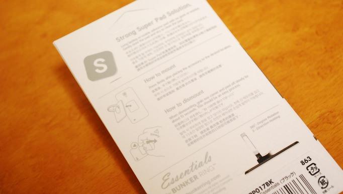08_20141111_bankerring3-review