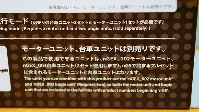 11_20141107_nanoblock1
