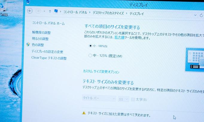 32_20141123_iconiaw510d-t100ta-hikaku