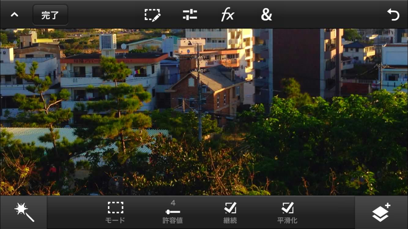 04_20141210_payed-app-2014-ios