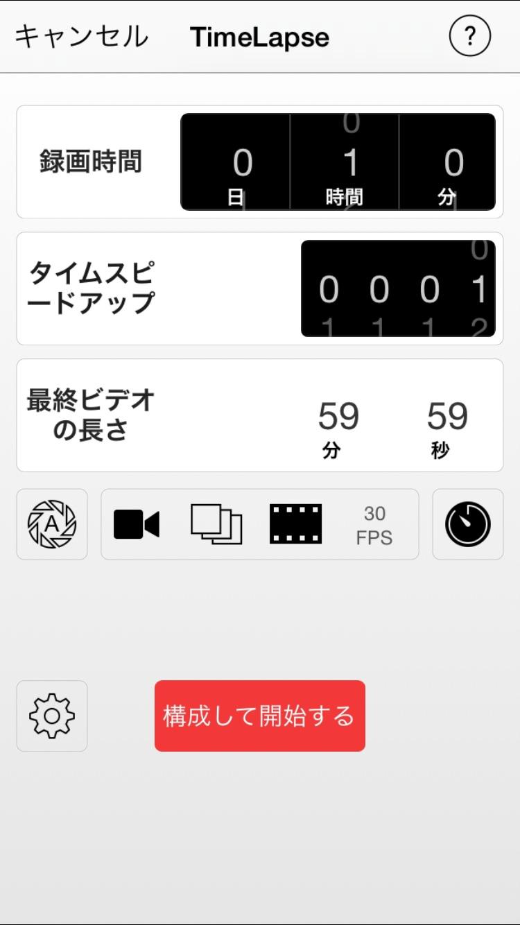 05_20141210_payed-app-2014-ios