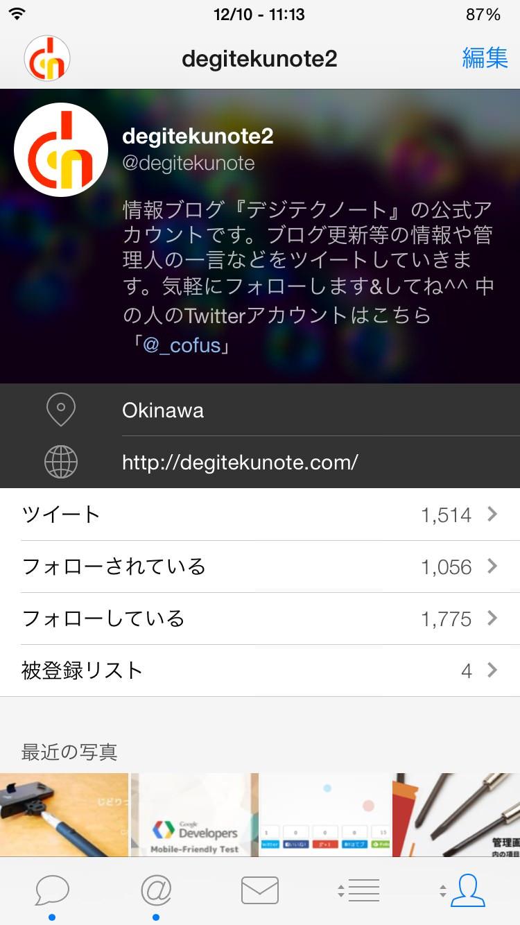 06_20141210_payed-app-2014-ios