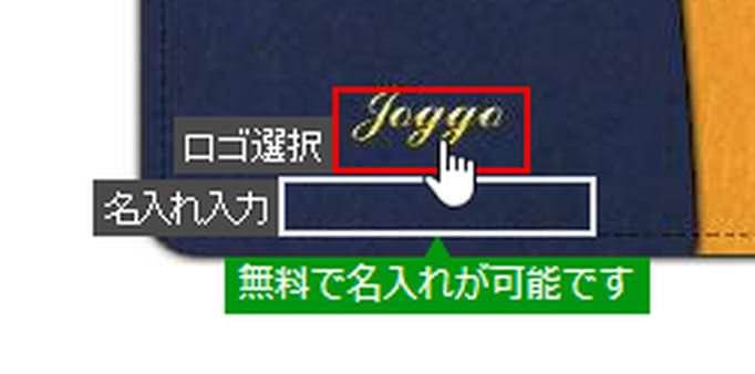 10_20141219_JOGGO-design-sim