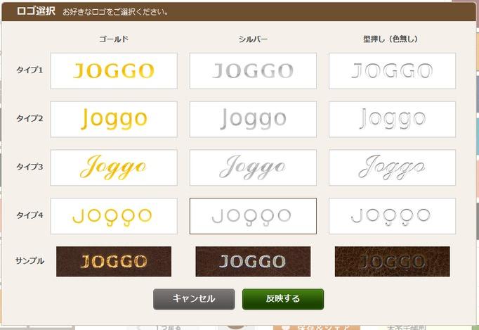 11_20141219_JOGGO-design-sim