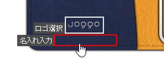 12_20141219_JOGGO-design-sim