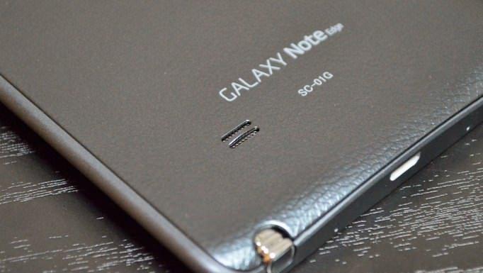 18_20141215_galaxy-note-edge-kaihuu