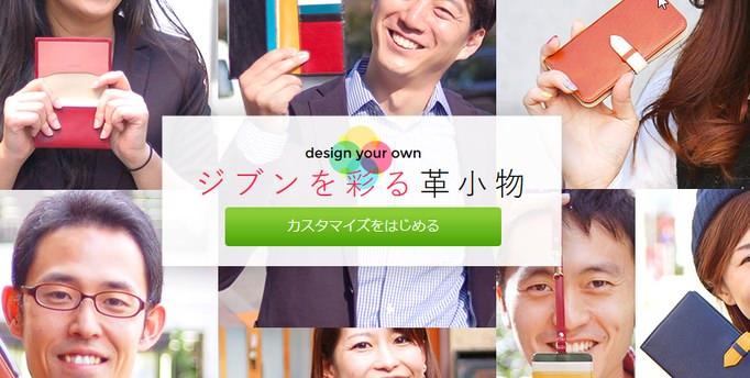22_20141219_JOGGO-design-sim