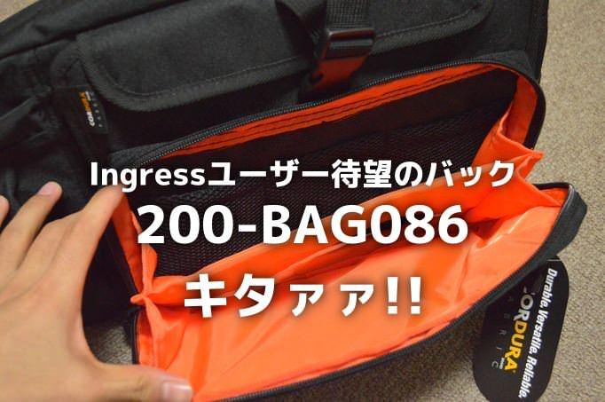 000_20150125_cordura-gadgetbug