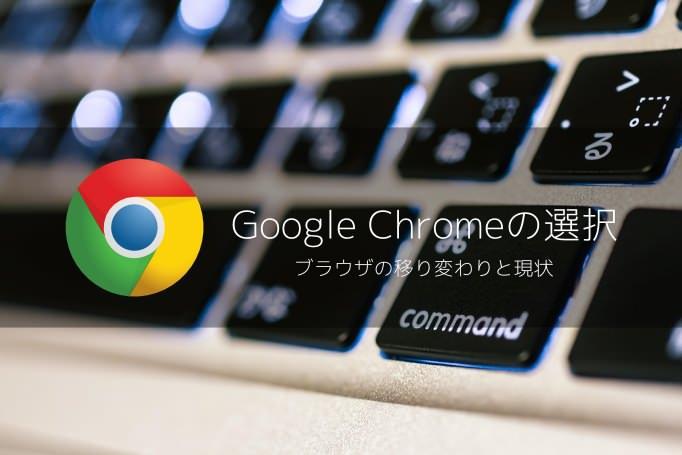 001_20150118_googlechrome