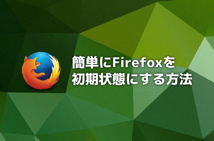 001_20150119_firefox-return