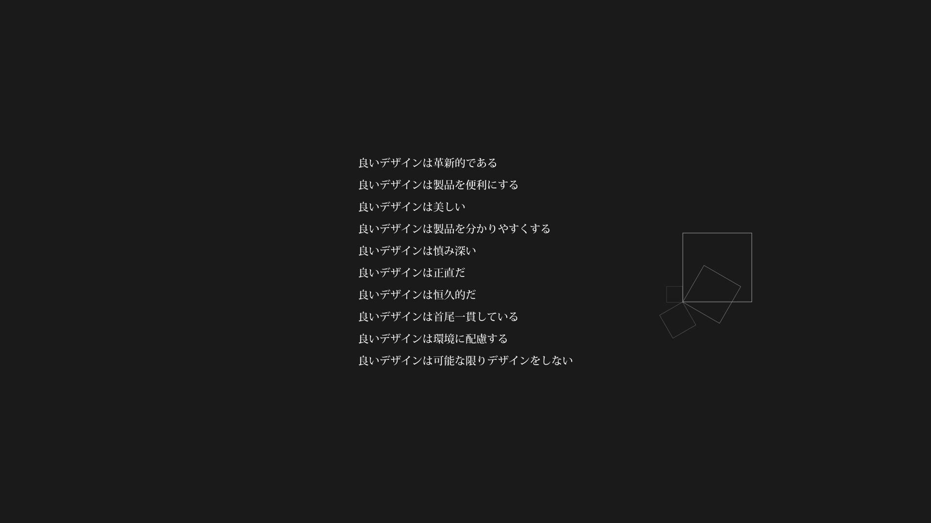 002_20150131_wallpaper