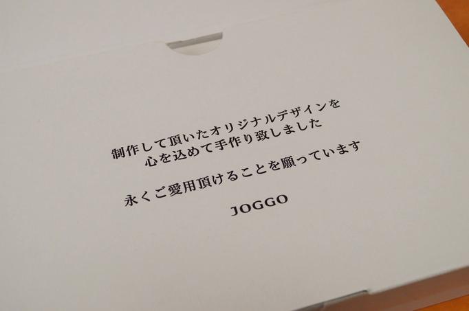 003_20150120_joggo-iphone5-case