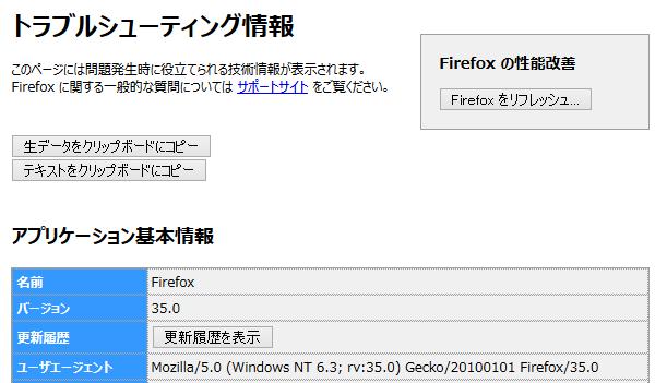 005_20150119_firefox-return
