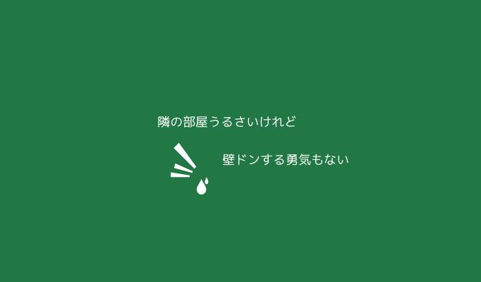 011_20150131_wallpaper