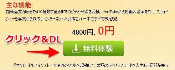 02_20150101_WinX-HD-Video-Converter-Deluxe