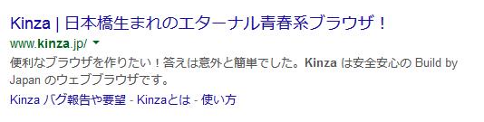 02_20150108_kinza