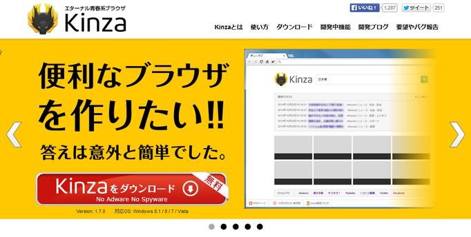 03_20150108_kinza