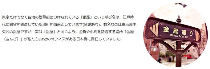 05_20150108_kinza