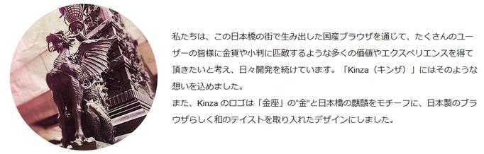 06_20150108_kinza