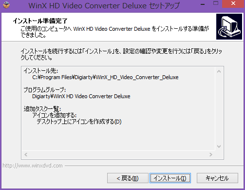 07_20150101_WinX-HD-Video-Converter-Deluxe