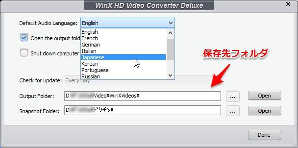 14_20150101_WinX-HD-Video-Converter-Deluxe