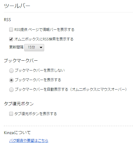 30_20150108_kinza