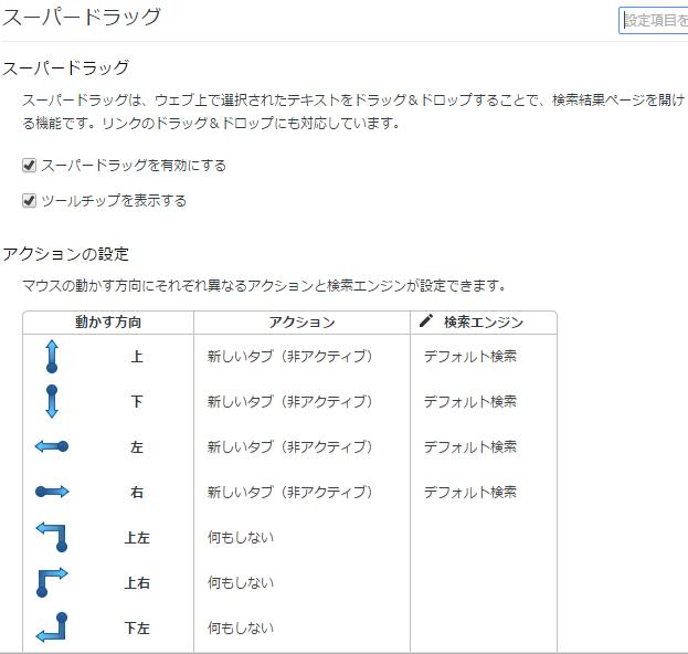 31_20150108_kinza