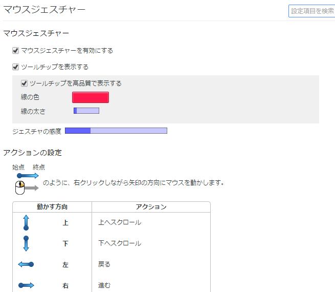 32_20150108_kinza