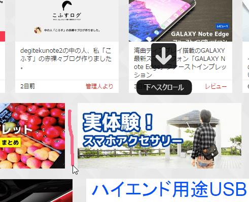 34_20150108_kinza