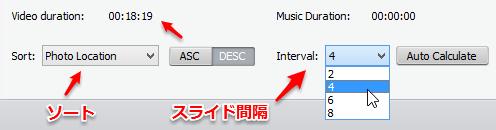 36_20150101_WinX-HD-Video-Converter-Deluxe