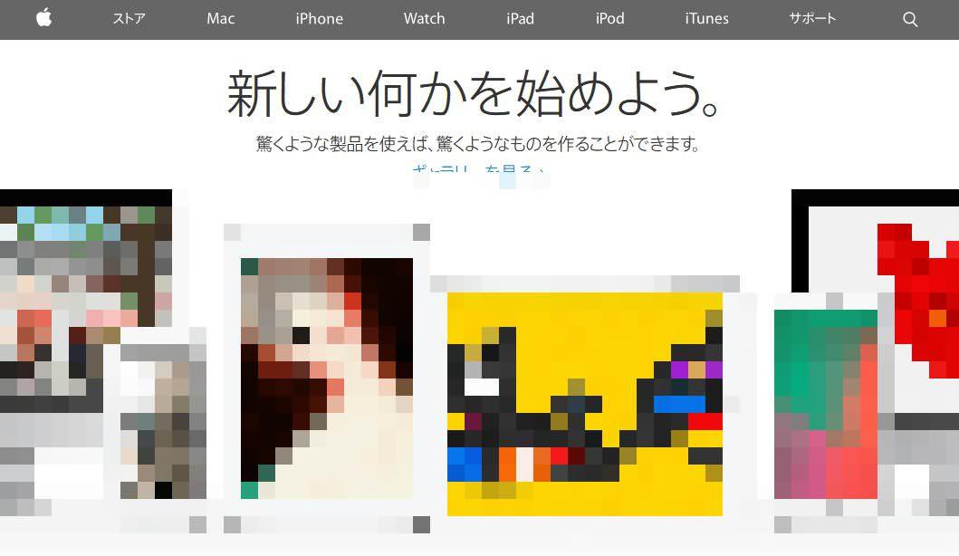 0001_20150202_apple-offical-illust