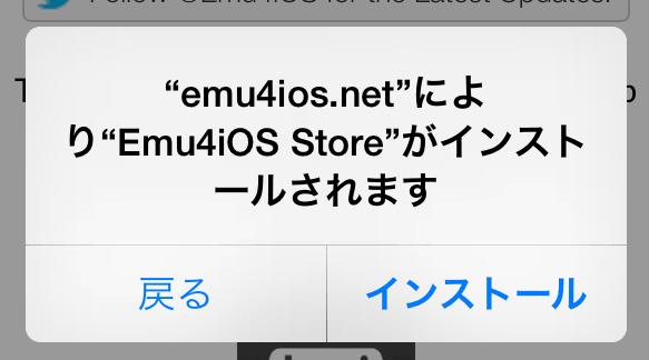 002_20150219_2015-shou