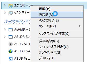 003_20150219_hokanopuroguramuga