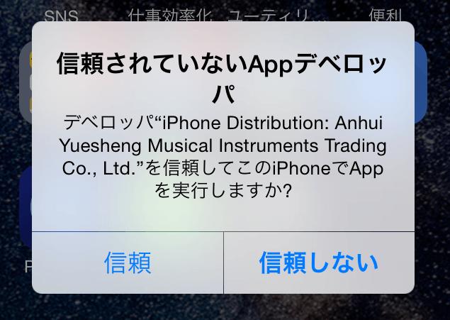 004_20150219_2015-shou