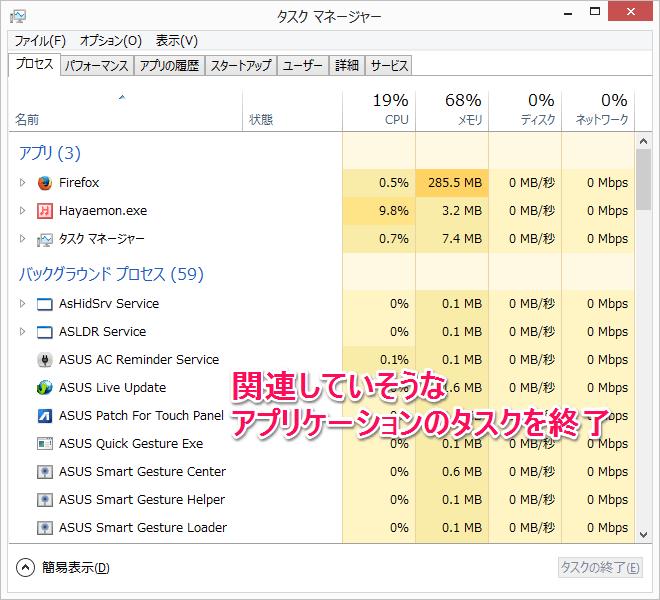 004_20150219_hokanopuroguramuga