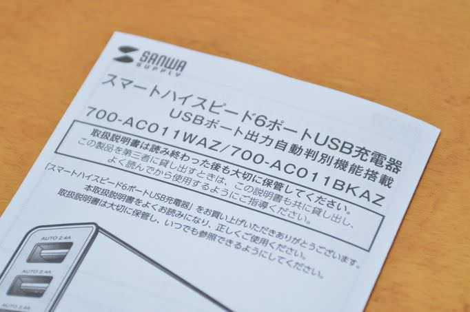 008_20150202_700-ac011