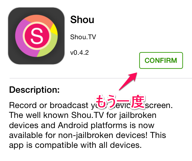 008_20150219_2015-shou