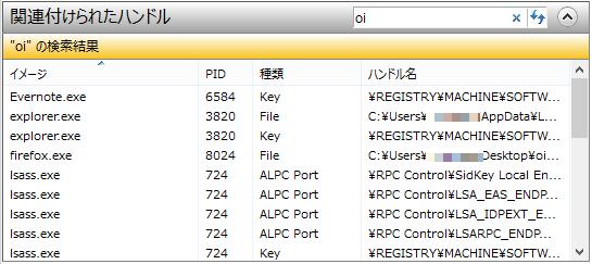 008_20150219_hokanopuroguramuga