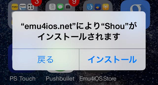 009_20150219_2015-shou